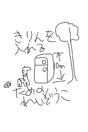 20120723-164847.jpg